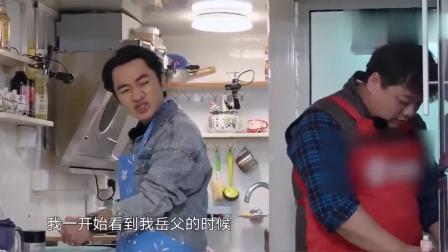 亲爱的来吃饭:王祖蓝与大厨热聊,上海女婿岳父藏私房钱惊人相似