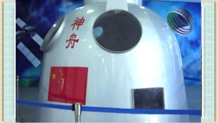 川西南自驾游(6)参观西昌卫星发射中心(修编版22).