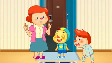 搞笑的艾伦:去朋友的家玩(下)小朋友们来看小艾伦去朋友家玩都发生了什么吧