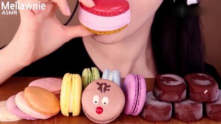 吃货小姐姐:小姐姐吃播马卡龙、马卡龙冰淇淋、脆皮巧克力雪糕!