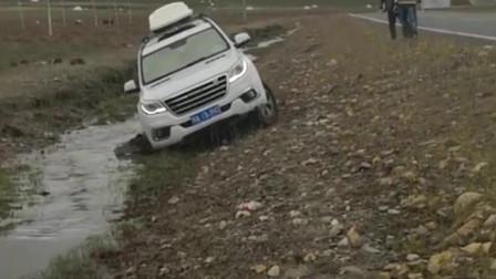 自驾游不小心掉到带淤泥水沟里面,看看老司机是如何解决的