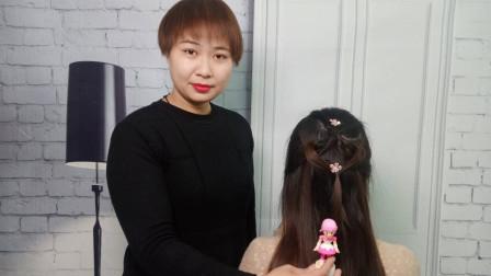 中长发怎么扎发型好看?教你一款好看的披肩发扎法,简单易上手