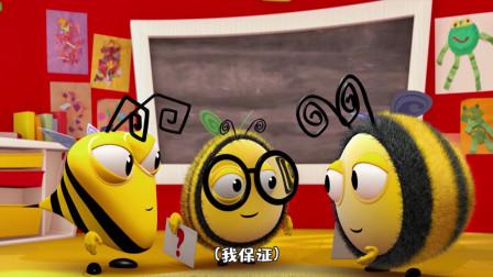 亲宝儿童音乐剧神奇蜜蜂王国:寻找宝藏 小朋友们来和小蜜蜂们一起寻找宝藏吧