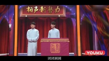 菊友送给齐谱中大奖的拜年视频
