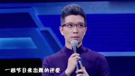 主持人大赛朱广权真的是段子手  调侃有些央视主持人是偶像派