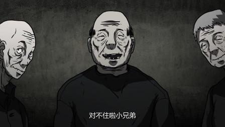 动画:年轻人图便宜,住进了地下室,但却不小心吵醒了他们!