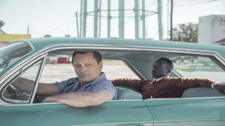 电影豆瓣高达8.9分,获得奥斯卡最佳影片 ,没想到男主竟被瞧不起