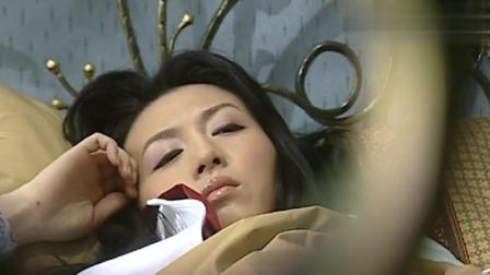 红蜘蛛:美女一觉醒来,低头看了眼身上的衣服,立马慌了神!