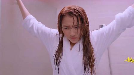 方宇为了躲避何小枫,竟双手扒在浴室里,这个姿势太霸气了!