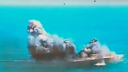 """航母被炸?伊朗计划对""""航母""""进行打击,目标直指美军"""
