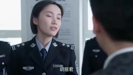 简凡执行卧底任务,队长给他配了一个媳妇,简凡一看立马想溜