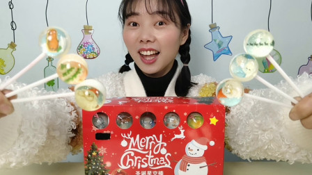 """美食拆箱:小姐姐吃""""圣诞节星空棒棒糖"""",晶莹好似小雪球超清甜"""