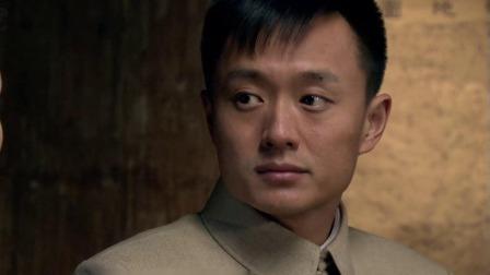 密战太阳山 钱为民薛子琪赎人,刘科长不料被扣罪名