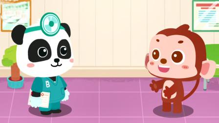 宝宝牙齿美容亲子游戏 牙医奇奇帮蛀牙的小朋友进行补牙