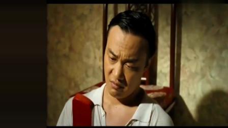 金钱帝国:大哥警告小弟,不要有小心思想留在香港,不然小心有钱也没命花!