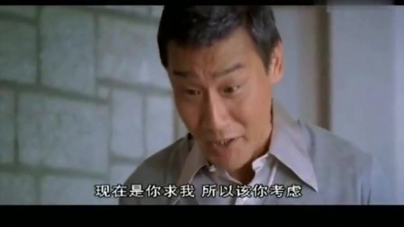 金钱帝国:多少人想从四大家族手指缝里捞口吃的,都被沉在了水塘底