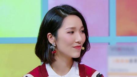 王祖蓝坦言女儿未来可能长得像舒淇,蔡康永惊讶表示你这话是认真的吗?