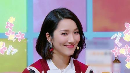 李亚男为老公卸妆超贤惠,王祖蓝情话满分她是我的全世界