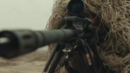 最新枪战猛片,雇佣兵跨境救援, 一击必杀太绝了!