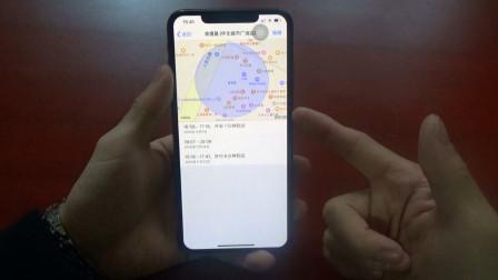 利用手机这个小功能,就算男朋友不告诉你,也能知道他去了哪里!