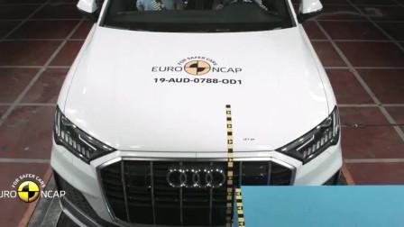 19款奥迪Q7碰撞中保研测试,近百万的豪车,临时还是能保命的