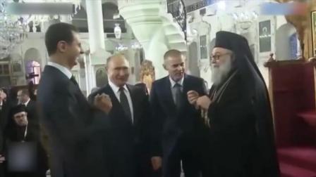 普京提议阿萨德:邀请特朗普来叙利亚吧,他会来的