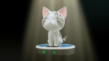 甜甜私房猫:哇,是超级机器猫!