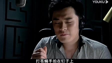 爱情公寓:电台主持人曾小贤正式上线,一出场就被听众吐槽