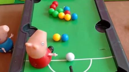少儿益智亲子玩具:佩奇教乔治玩桌球,看看她到底会不会