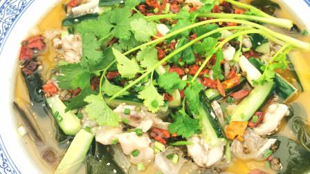 大师教我做泡椒田鸡,鲜香滑嫩,酸辣适中,非常下饭,吃了五碗饭
