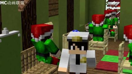 我的世界动画-圣诞老人的烦恼-Stingray Productions