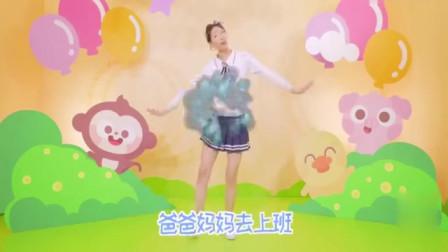 儿童儿歌:儿歌多多儿童舞蹈 我上幼儿园 学快乐舞蹈培养萌宝独