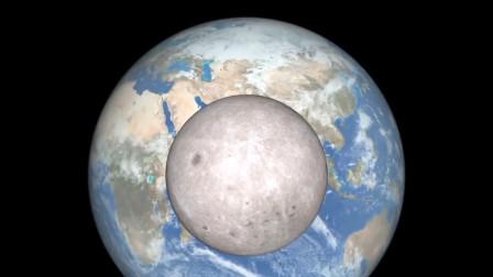 如果人在月球上呆一天,地球上将过去多久?科学告诉你答案