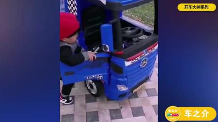 驾照白学了,车技还不如一个孩子!