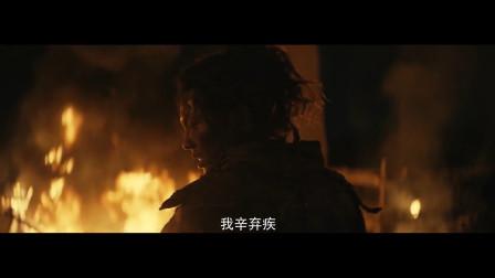 历史英雄电影《辛弃疾1162》