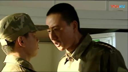 《士兵突击》宝强就问了一嘴明天的任务,不料教官直接怒怼:拯救地球!