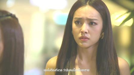 [MV] 泰剧《神秘假发》OST- 别担心 Namtarn, Masu, Preem