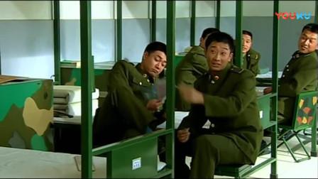 《士兵突击》成才就是这么不招待见,两个战友合伙怒怼!
