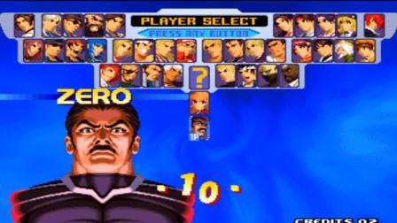 """""""游戏真好玩""""木子小驴解说《拳皇2000风云再起》无耻的克隆ZERO绝对通关"""