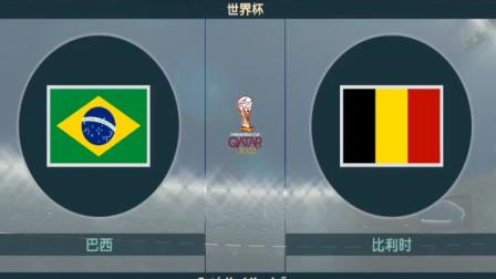 2020贺岁视频预告来啦【巴西队勇夺世界杯】EP06