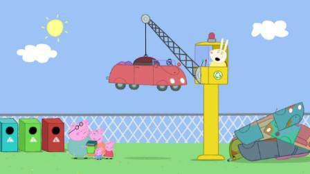 狗爷爷开着吊车来了,小猪佩奇在路上碰到了他们