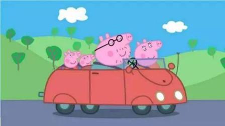 猪老爸的汽车陷进泥塘,兔小姐开着直升机救援