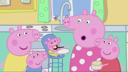 亚历山大来小猪佩奇家做客,佩奇和乔治帮忙照顾吃饭