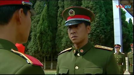《士兵突击》马小帅入队高连长亲自主持,这气势真心太燃!