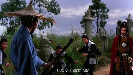 武侠片:锦衣卫遭,大侠罗烈暗中相助,英雄剑客,刀起人落