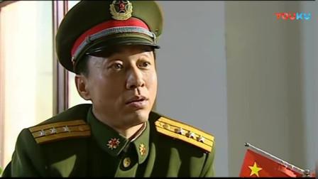 《士兵突击》团长想办法怎么糊弄特种部队大队长,不料这小子直接拆台!