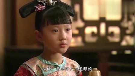 甄嬛传:胧月真不愧是甄嬛的女儿,几句话说出口,皇帝直接沉默不语!