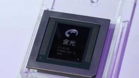 中国首创1颗含光800的算力相当于10颗GPU。犀照外洋知事的创作分享,为中国制造点赞