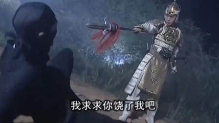 罗成连夜宇文化及,银枪一出直取首级,冷面寒枪俏罗成太帅了