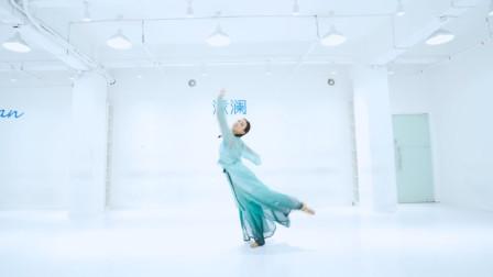 电视剧《庆余年》片尾曲编舞,肖战的歌好听,老师的舞好看!